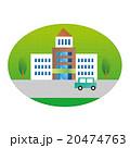 学校 20474763