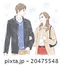 デートするカップル 20475548