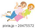 飛ぶ 女性 ベクターのイラスト 20475572