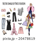 Vector set with items in Paris fashion style 20478619