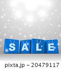 販売 セール 特売のイラスト 20479117