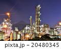 富士山と工場夜景 20480345