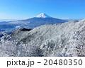 富士山 山 冬景色の写真 20480350