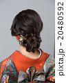Kimono Beauty 20480592