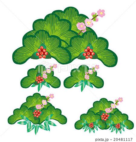 正月の梅の花とマンリョウと松葉の飾り素材のイラスト素材 20481117