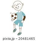 サッカー ボール リフティングのイラスト 20481465