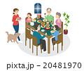 三世代 家族 食事 夕食 dinner time 20481970
