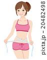 ダイエット 女性 メジャーのイラスト 20482498