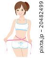 ダイエット 女性 メジャーのイラスト 20482499