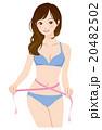 ダイエット 女性 メジャーのイラスト 20482502