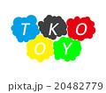 オリンピックの色に似た雲にTOKYOの文字 20482779