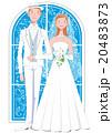 結婚式 結婚 新婦のイラスト 20483873