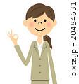 女性 スーツ OKのイラスト 20484631