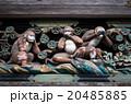 日光東照宮の見猿・聞か猿・言わ猿(栃木県の風景) 20485885