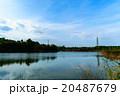 Suối Tre 湖 20487679