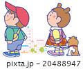 子供と犬 20488947