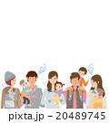 育児 イラスト 家族のイラスト 20489745