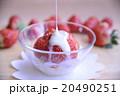 苺 練乳 デザートの写真 20490251