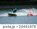 ボートレース 20491976
