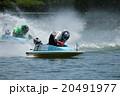 ボートレース 20491977