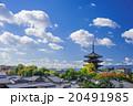 八坂の塔 京都 青空の写真 20491985