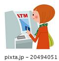 ATM 20494051
