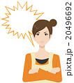 エプロン姿の女性 20496692