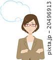 女性 ビジネスウーマン 女性社員のイラスト 20496913
