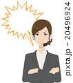 女性 OL オペレーターのイラスト 20496924