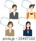 女性 指差す ビジネスウーマンのイラスト 20497102