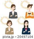 女性 怒り ビジネスウーマンのイラスト 20497104