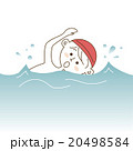 クロール 男の子 水泳のイラスト 20498584