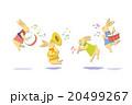 うさぎの演奏 20499267