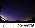 富士山と並んだ5惑星(魚眼レンズによる撮影-右から、木・土・火・金・水) 20499536