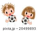 子供490 20499893