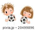 子供493 20499896