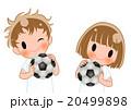 子供495 20499898