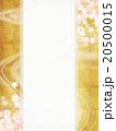 和の背景 20500015