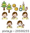 20500255