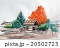 鹿児島県入来麓 20502723