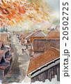 赤瓦の町 吹屋のスケッチ 20502725