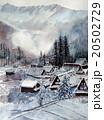 世界文化遺産の平村のイラスト 20502729