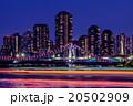 清洲橋とリバーシティ21の夜景 20502909