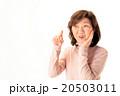 女性 笑顔 シニアの写真 20503011