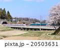 新幹線 東北新幹線 秋田新幹線の写真 20503631
