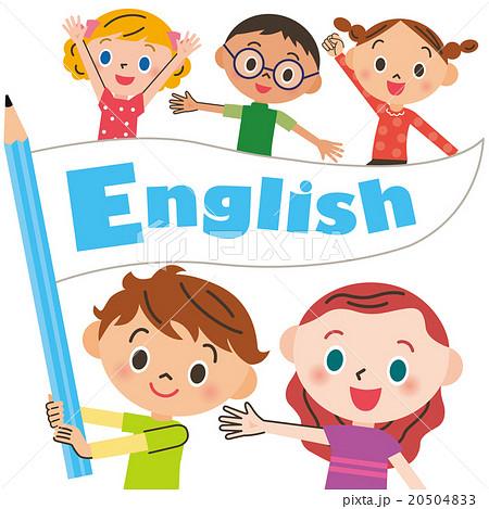 英語の旗を持つ子供のイラスト素材 20504833 Pixta