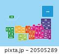 日本列島 20505289