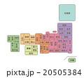 日本地図 20505384