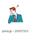 男性 頭痛 人物のイラスト 20507353