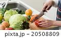Kitchen 20508809